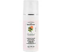 Skin Elixir-nourishing cream rose & hot salt