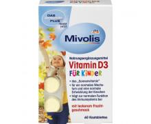 Витамин D. Жевательные таблетки для детей. 60 шт.