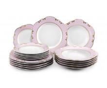 Набор тарелок 18 предметов . Коллекция ANTONIE DOT - Розовый
