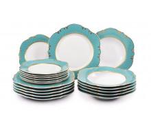 Набор тарелок из 18 предметов . Коллекция РОЗЫ ПОД ЗВЕЗДАМИ